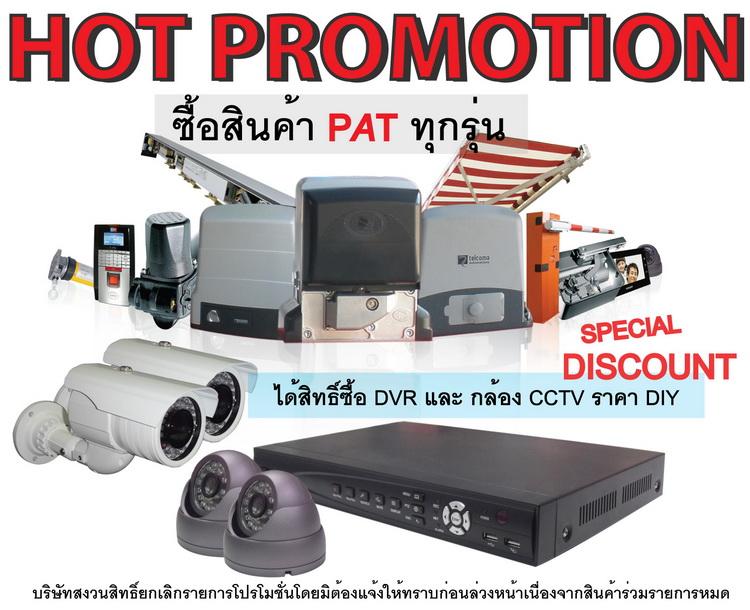 คลิกดู DVR CCTV Camera